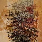 Calligraphy_07