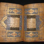 Quran_1st-page