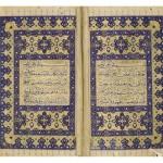 quran_ottoman_turkey_first_half_16th_century_d5358900h